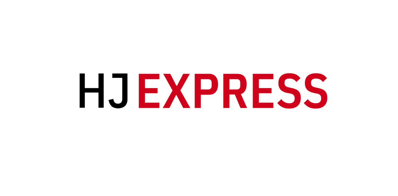 Bedrijfslogo – HJ Express