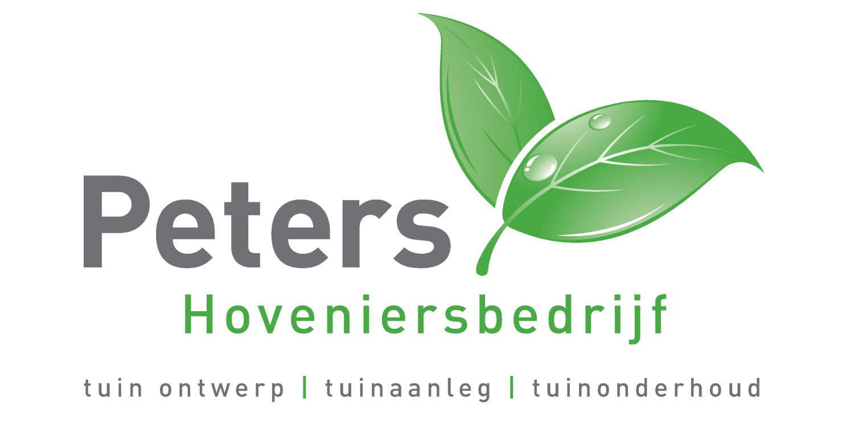 Nieuwe Website – Peters Hoveniersbedrijf